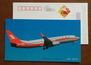Boeing 737-800W turbofan engine short medium airplane,CN08 Shanghai Airlines PSC