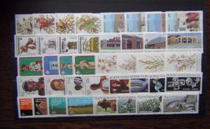 Bophuthatswana 1979 1982 Birds Easter Scouts Platinum Telephone Grasses etc MNH