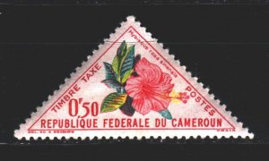 Cameroon. 1963. P35 from the series. Flowers, flora. MNH.