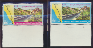Saudi Arabia Stamps Scott #769 To 770, Mint Never Hinged - Free U.S. Shipping...