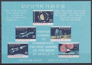 Korea 663a MNH (1969)