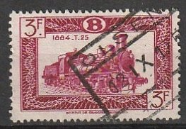 Q313 Belgium Parcel Post & Railway Stamp Used lot#190925-1