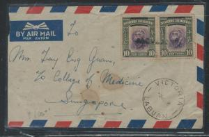 LABUAN (P2707B) 1948 NORTH BORNEO 10CX2+BRUNEI 5C PAQUEBOT LABUAN TO SINGAPORE