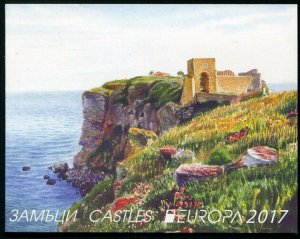 HERRICKSTAMP NEW ISSUES BULGARIA Sc.# 4804a, 4805a Europa 2017 Castles Booklet