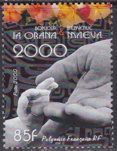 French Polynesia Sc #770 MNH