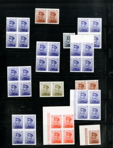 Serbia Rare Proof Stamp Collection Lot of 40