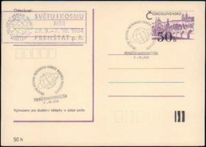 Czechoslovakia, Government Postal Card