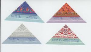 2013 Russia Handicrafts Shawls (4) (Scott NA) MNH