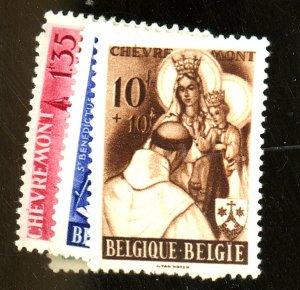 Belgium #B451-4 MINT VF OG LH Cat $ 17.25