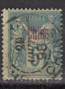 France Off China 1 Cer 1 Used Ave 1894 SCV $3.00