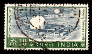India Rs.10/- Atomic Reactor Trombay, Mumbai 1965 SG.520, Sc.422 Used (#04)