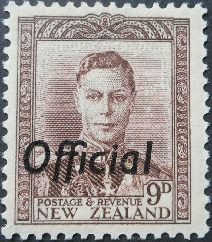 New Zealand 1947 Nine Pence Official SG O156 mint
