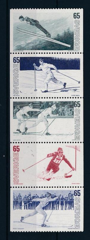 [44753] Sweden 1974 Sports Nordic skiing MNH