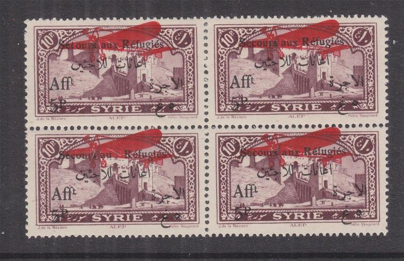 SYRIA, 1926 War Refugees Fund, Air, 5p. on 10p, AU for AUX in block of 4 lhm/mnh