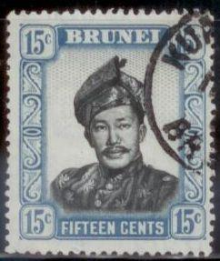 Brunei 1952 SC# 90 Used  L394