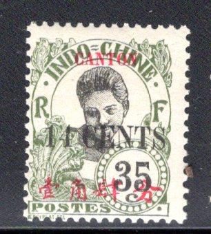 French Offices in China Canton #74a, (廣州) mint hinged