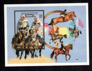 Libya  1445  MNH  cat $ 5.00 aaa