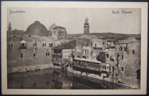 Jewish National Fund/JNF 1911 postcard of Teich Schewa JERUSALEM Roch PC24-21
