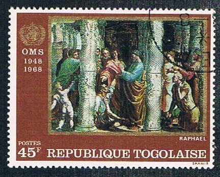 Togo 649 Used Painting (BP1233)