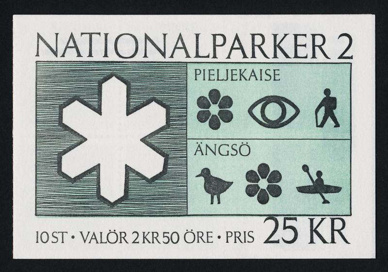 Sweden 1777a Booklet MNH Animals, Yacht, Campground