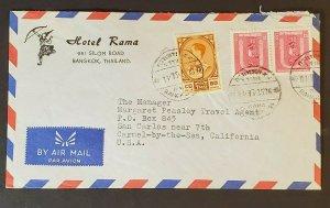 1975 Bangkok Thailand Carmel by the Sea California Hotel Rama Ad Airmail Cover