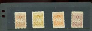 4 VINTAGE 1898  CENTENARIO DA INDIA POSTER STAMPS (L1010) PORTUGAL