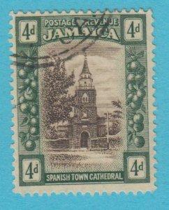 JAMAICA  81  USED  NO FAULTS EXTRA FINE !