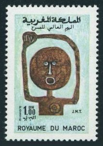 Morocco 222 two stamps,MNH.Michel 651. International Day of the Theater,1969.