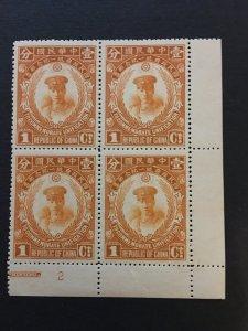 china ROC stamp BLOCK, UNused, rare, with edge,  list#273