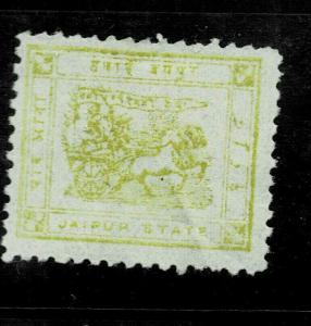 INDIA  JAIPUR 1/4AS STAMPS YELLOW/BESTIR S G NO 9? LMM