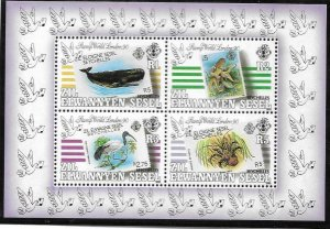 1990  ZILELWANNYEN  SESEL - SEYCHELLES-  STAMP EXHIBITION  -  SG.  MS 211 - MNH
