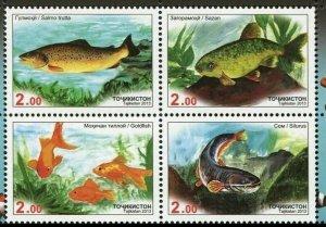 Tajikistan 2013 fish marine life 4v MNH