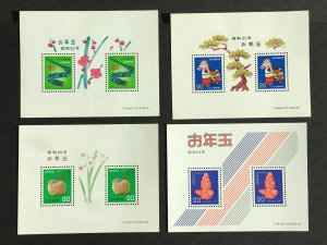 JAPAN 4 Different New Year's Lottery Souvenir Sheets of 2 stamps 1977-1980 MNH