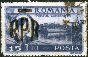 Romania #691 15 l Port of Constantsa overprinted RPR Used