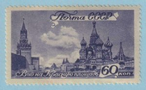 RUSSIA 1065  MINT HINGED OG * NO FAULTS EXTRA FINE!