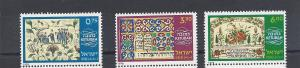 Israel, 685-87, Marriage Contracts Singles,**MNH**