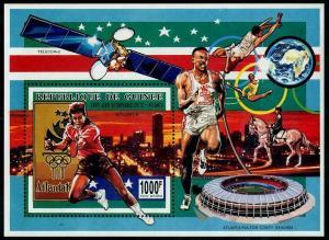 HERRICKSTAMP GUINEA Sc.# 1257 Atlanta Olympics (Ping Pong) S/S