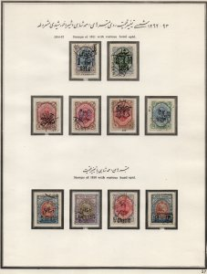 PERSIA/IRAN: 1910-1915 Examples - Ex-Old Time Collection - Album Page (39345)