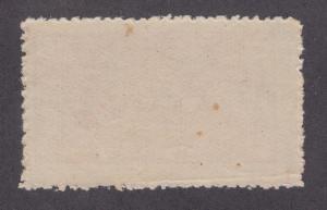 Saudi Arabia Sc RA2 MLH. 1936 1/8g scarlet General Hospital Postal Tax, fresh.