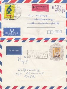 4 Covers Union of Myanmar 1990s