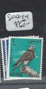 ABU DHABI    (P2306BB)  BIRDS  SG 12-4  MNH