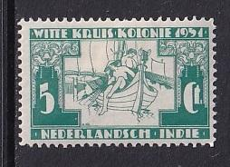 Netherlands Indies  #B9    MH  1931  aid of Leper colony  5c