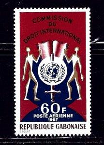 Gabon C60 MNH 1967 Human Rights    (ap2091)