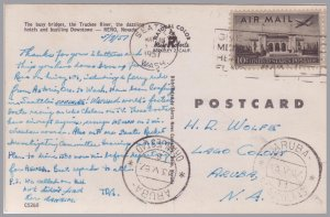 United States - Sc C34 Pan-Am Union Airmail - 50 covers/cards destinations uses