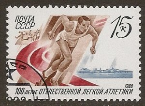 Russia - USSR 1988 Scott # 5650 NH CTO. Full Set of 1. Ships Free with another.