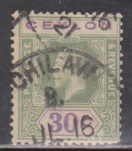 CEYLON Scott # 239 Used - KGV Definitive Watermark 4 Small Rub Bottom Right