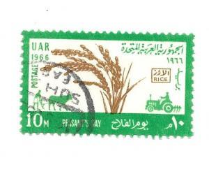 United Arab Emirates 1966 - Scott #705