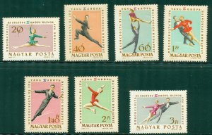 R4-0003 HUNGARY 1484-90 MNH SCV $4.55 BIN $2.50 (15)