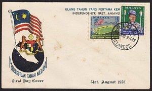 MALAYA 1958 1st Anniv Independence commem FDC - Petaling Jaya cds...........9613