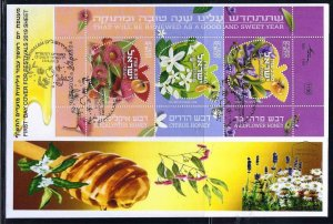 ISRAEL STAMPS 2019 FESTIVALS HONEY FLOWERS 3 STAMPS SOUVENIR SHEET SPECIAL FDC